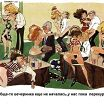 Хороший вечер))